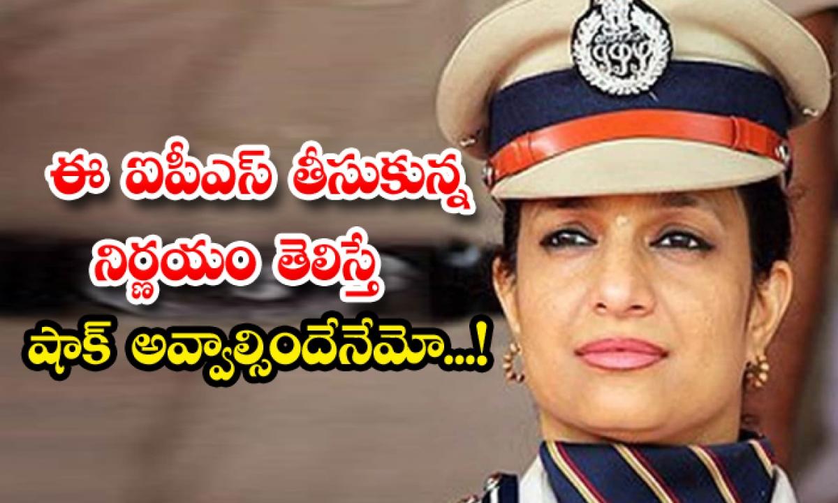 Reason Behind Ips Officer Bharati Arora Voluntary Retirement-ఈ ఐపీఎస్ తీసుకున్న నిర్ణయం తెలిస్తే షాక్ అవ్వాల్సిందేనేమో-General-Telugu-Telugu Tollywood Photo Image-TeluguStop.com