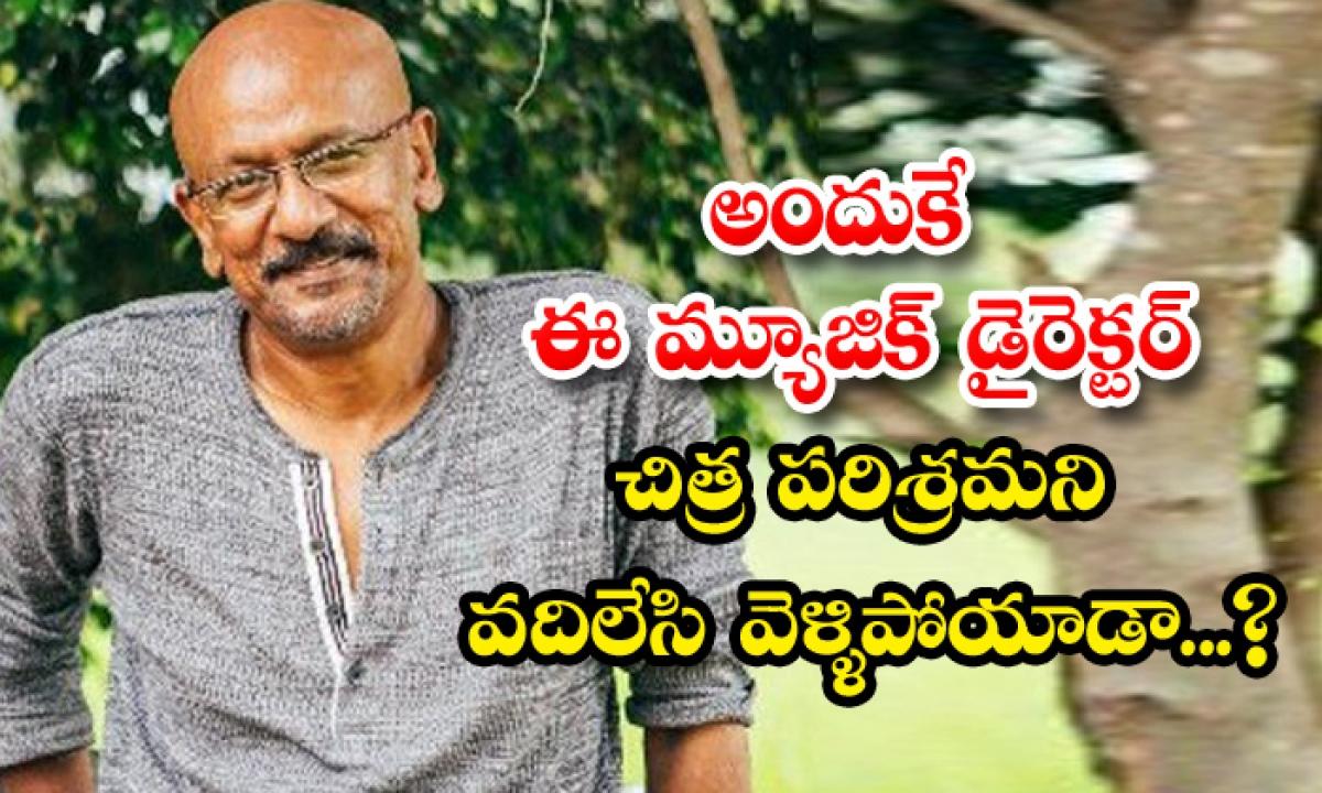 Music Composer Ramana Gogula Real Life News-TeluguStop.com