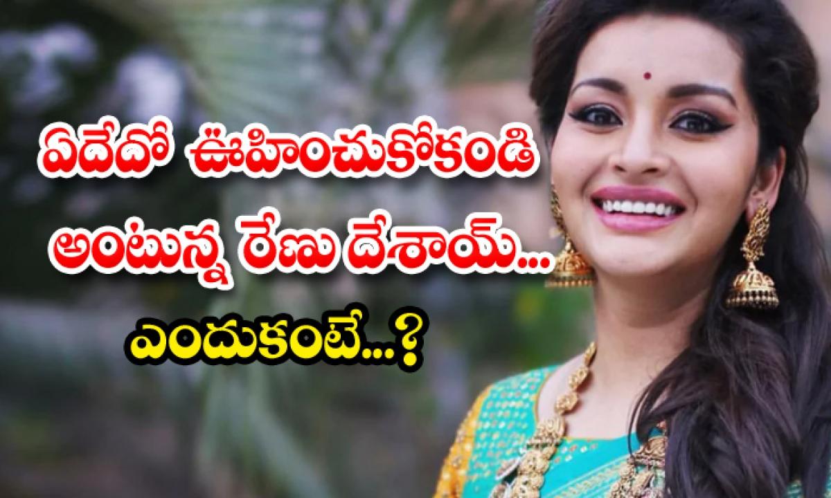 Renu Desai About Akira Nandan Entry-TeluguStop.com