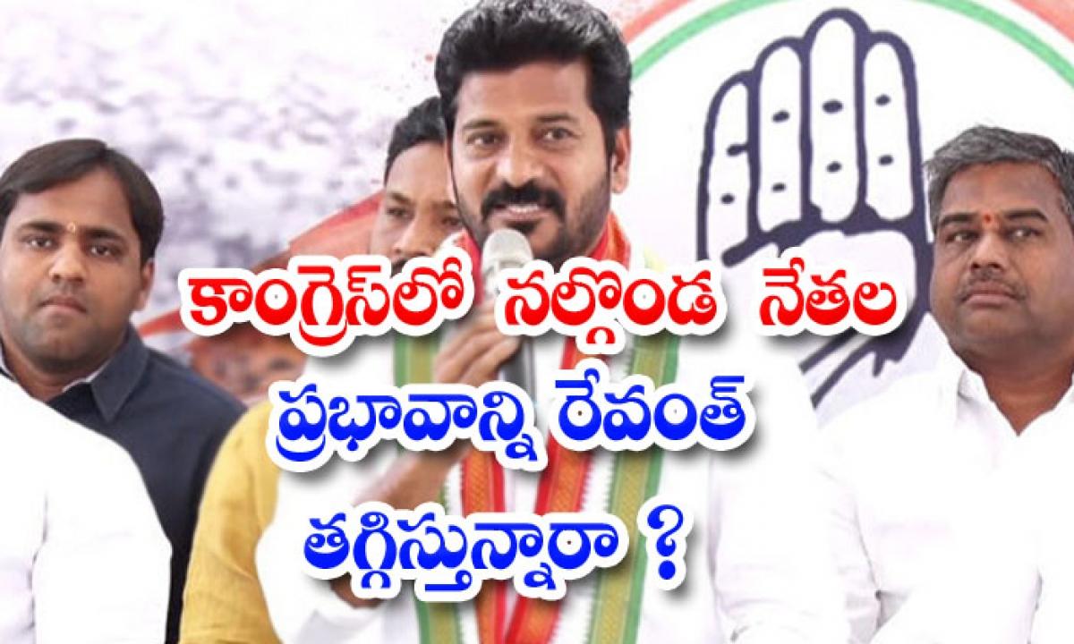 Is Rewanth Reducing The Influence Of Nalgonda Leaders In Congress-కాంగ్రెస్లో నల్గొండ నేతల ప్రభావాన్ని రేవంత్ తగ్గిస్తున్నారా-Latest News - Telugu-Telugu Tollywood Photo Image-TeluguStop.com