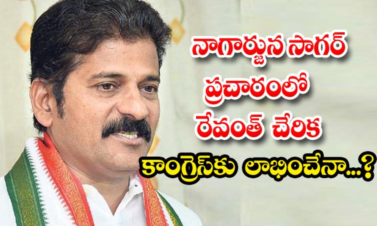 Congress Revanth Reddy Nagarjuna Sagar Elections Campaign-TeluguStop.com