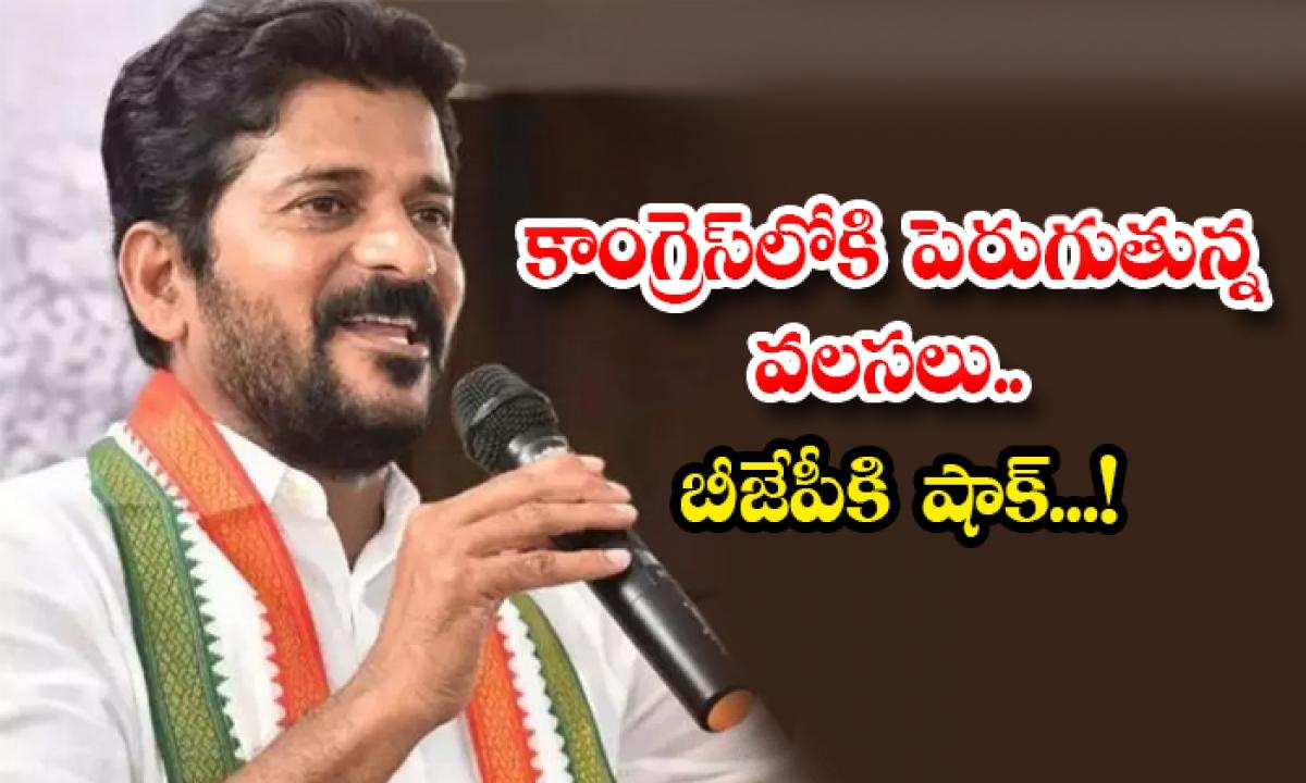 The Rising Joining Of Leaders Into Congress Shock To Bjp-కాంగ్రెస్లోకి పెరుగుతున్న వలసలు.. బీజేపీకి షాక్…-Latest News - Telugu-Telugu Tollywood Photo Image-TeluguStop.com