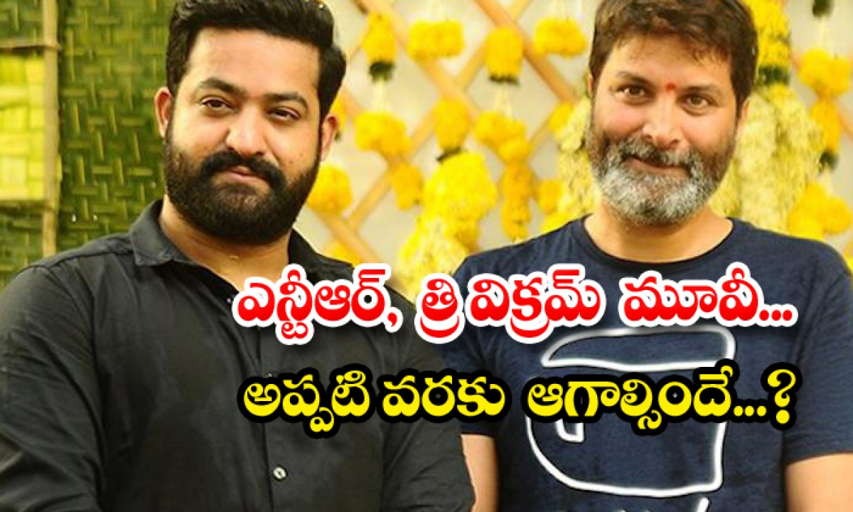 Gosiips Goes Viral About Tarak Trivikram Movie-TeluguStop.com