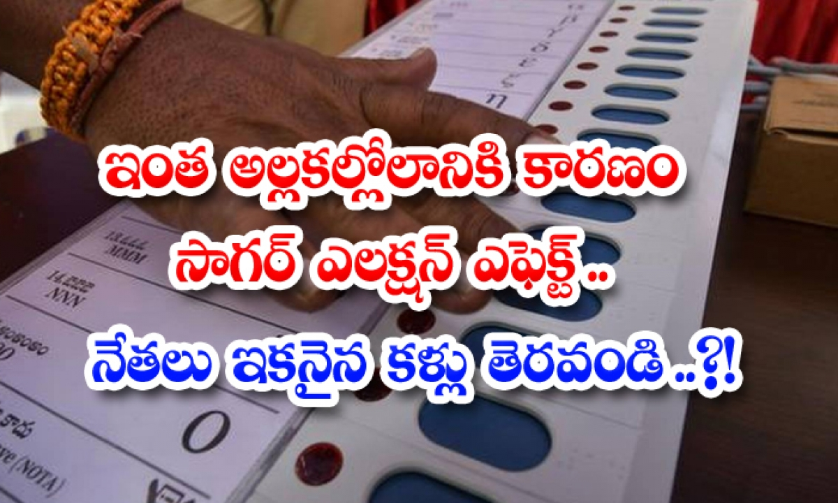 Sagar Election Effect 10 Thousand Corona Cases Per Month-TeluguStop.com