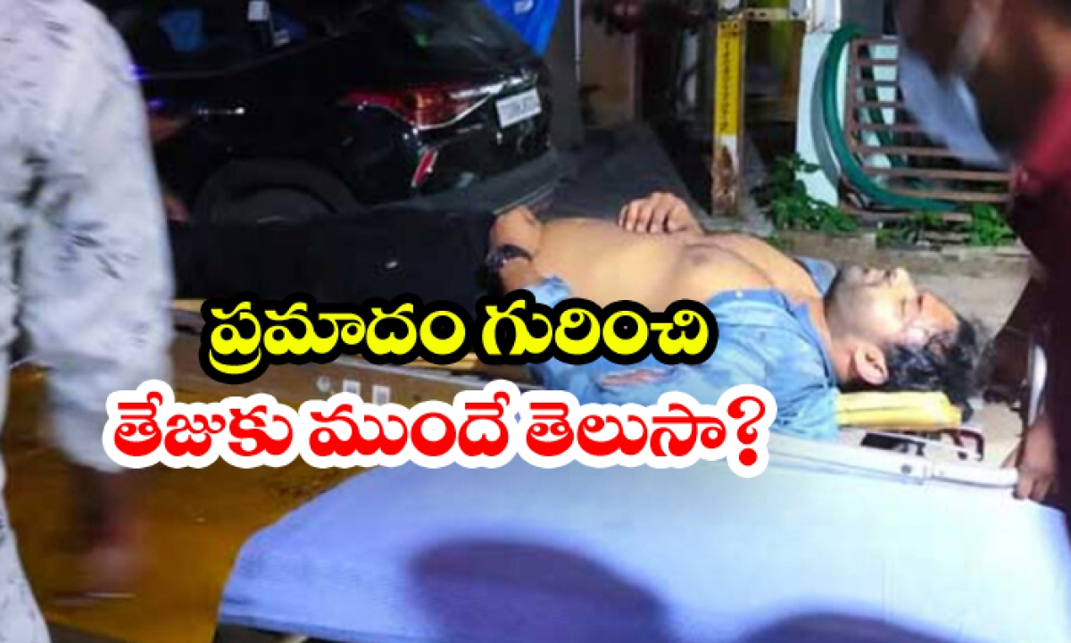 Sai Dharam Tej Was Warned About The Accident-ప్రమాదం గురించి తేజుకు ముందే తెలుసా-Breaking/Featured News Slide-Telugu Tollywood Photo Image-TeluguStop.com