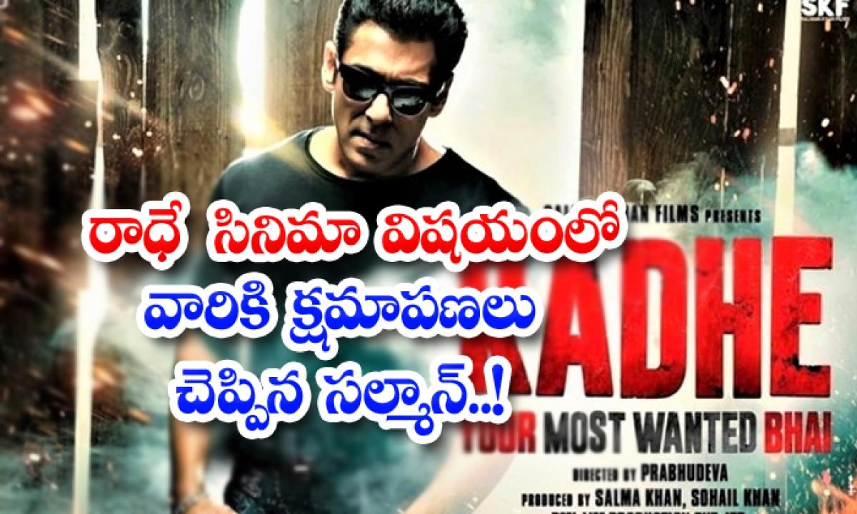 Salman Talks Radhe Ott Release-TeluguStop.com