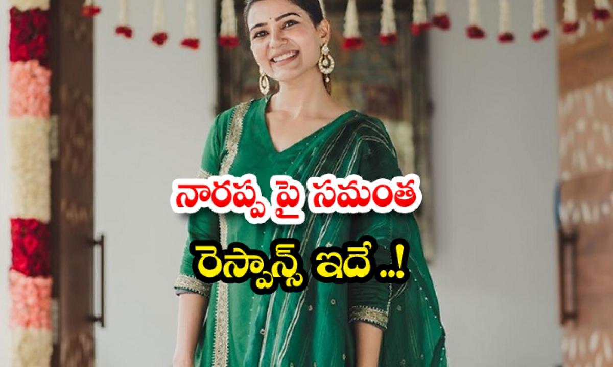 Samantha Sensational Comments About Narappa-నారప్పపై సమంత రెస్పాన్స్ ఇదే..-Latest News - Telugu-Telugu Tollywood Photo Image-TeluguStop.com