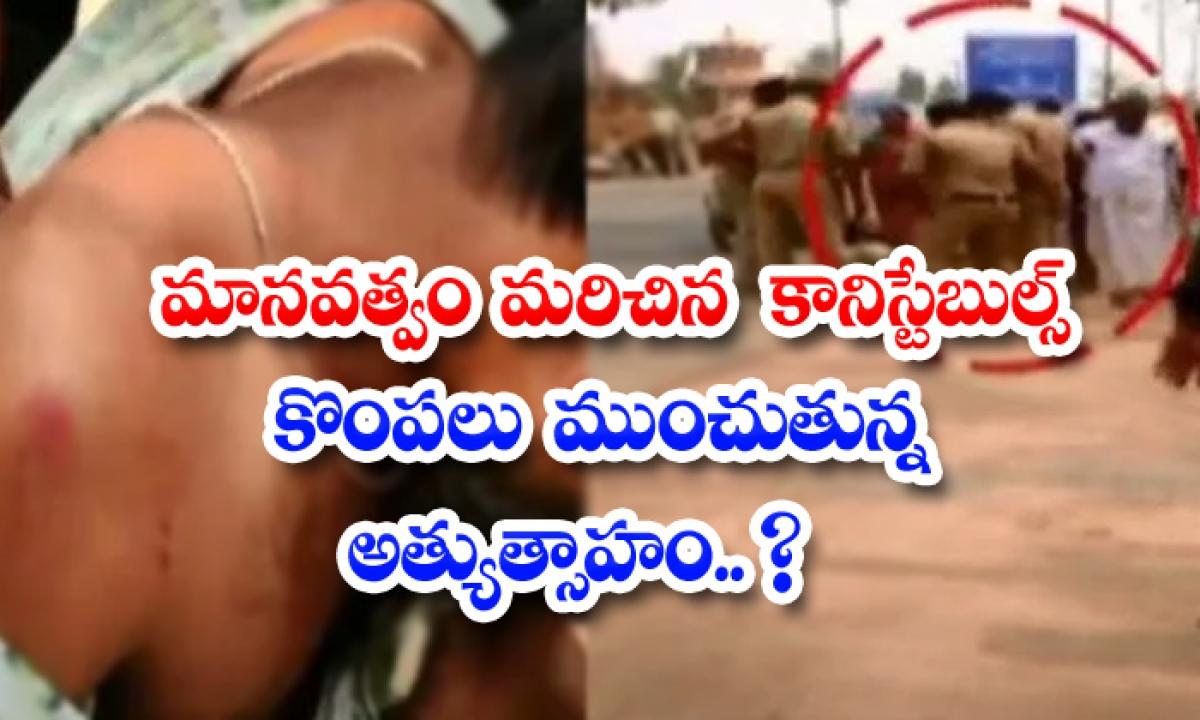 Police Brutality Against Driver-TeluguStop.com