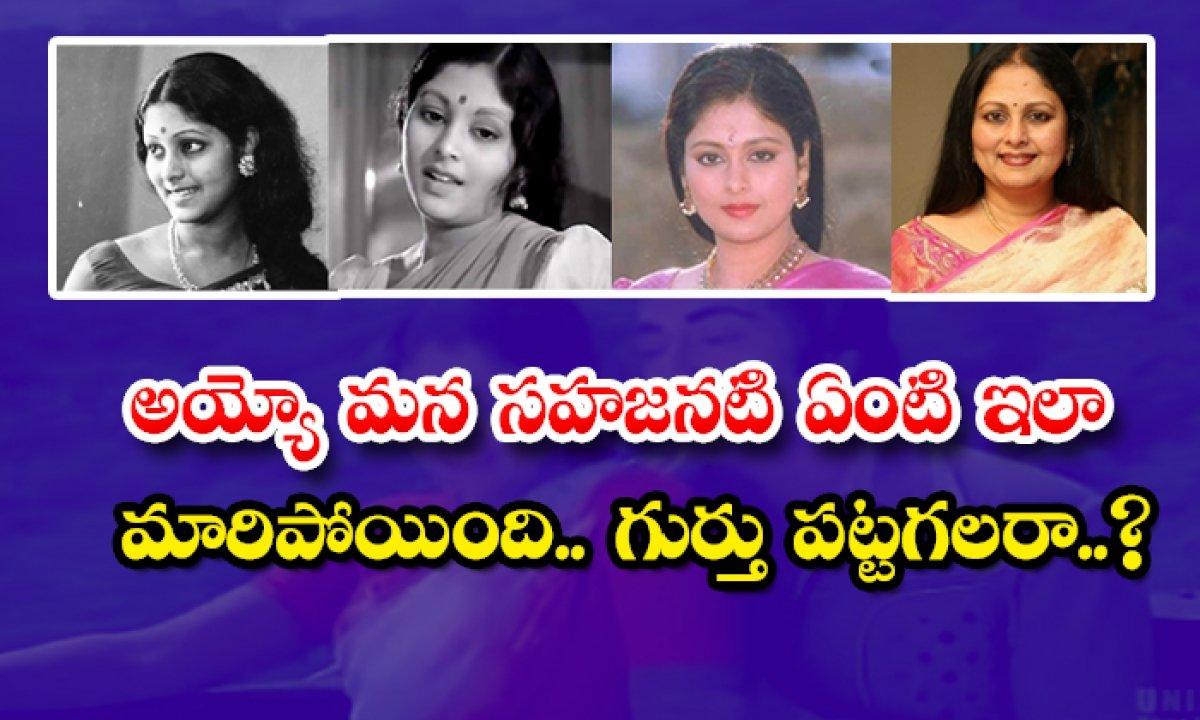 Tollywood Actress Jayasudha Unbelievable Makeover-TeluguStop.com