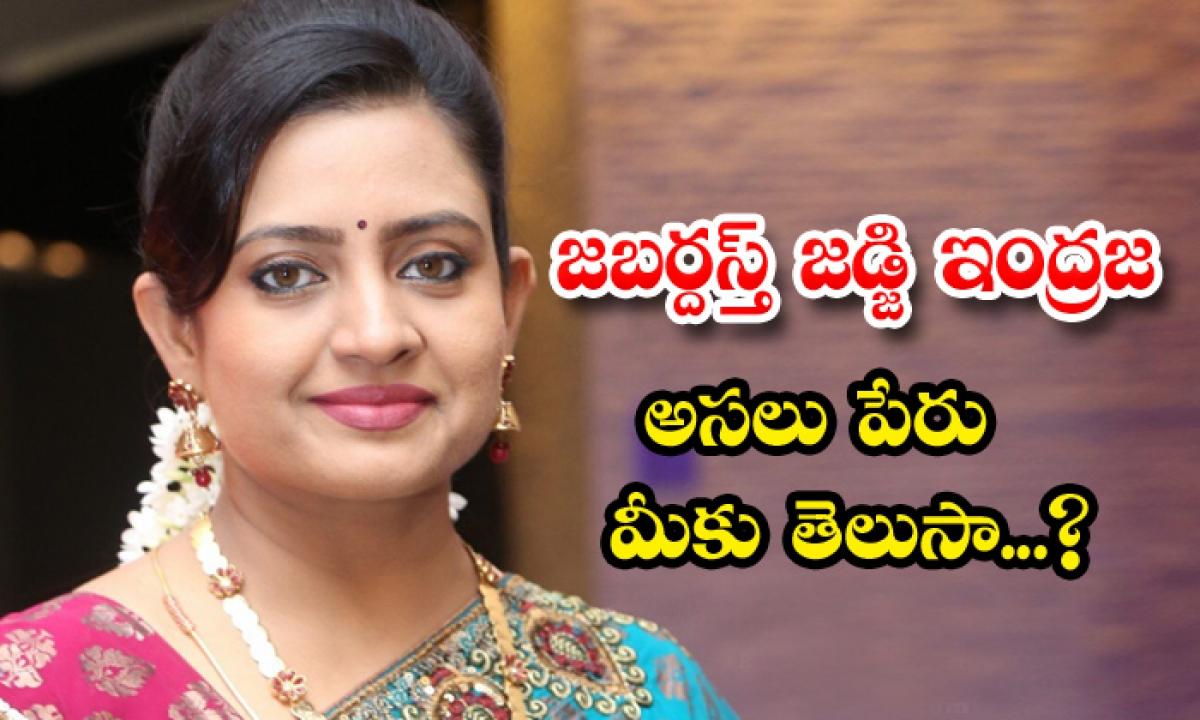 Senior Star Heroine Indraja Real Name Details-TeluguStop.com