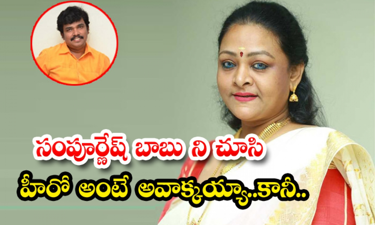 Telugu Actress Shakeela Sharing Shooting Experience About Kobbari Matta Movie-TeluguStop.com