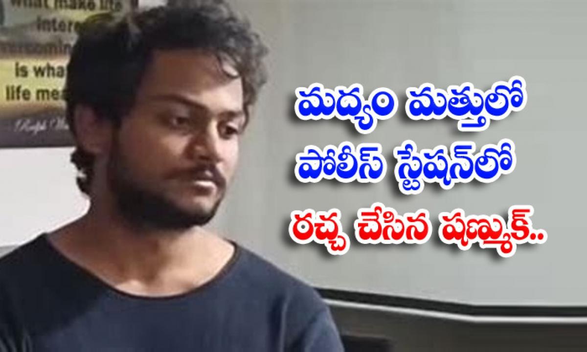 Shanmukh Jaswanth Detained For Rash Driving-TeluguStop.com