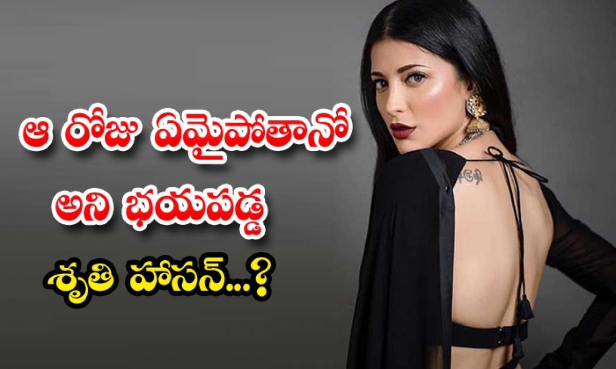 Shruti Haasan Is Afraid Of What Will Happen The Day-ఆ రోజు ఏమైపోతానో అని భయపడ్డ శృతి హాసన్-Latest News - Telugu-Telugu Tollywood Photo Image-TeluguStop.com