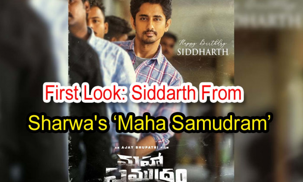 First Look: Siddarth From Sharwa's 'maha Samudram'-TeluguStop.com
