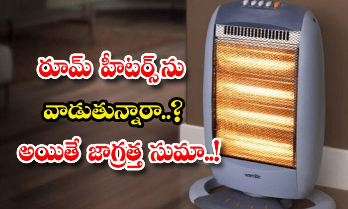 Side Effects Of Using Room Heaters-TeluguStop.com