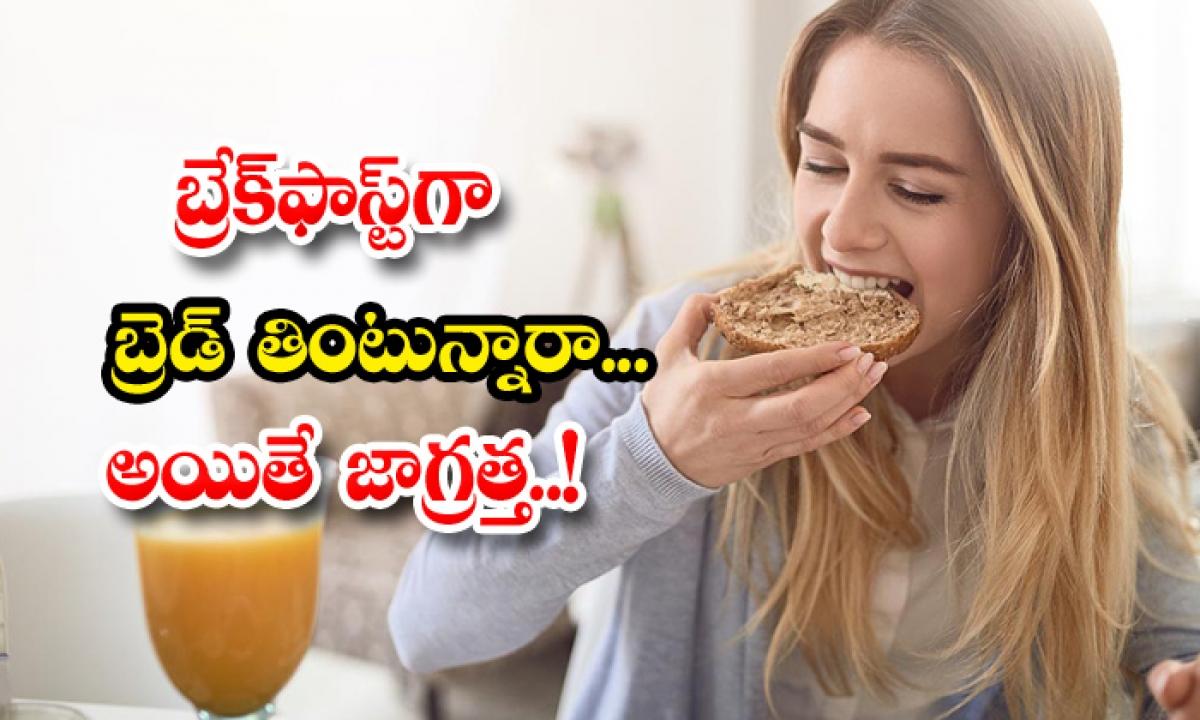 Side Effects Of Eating Bread In Breakfast-TeluguStop.com