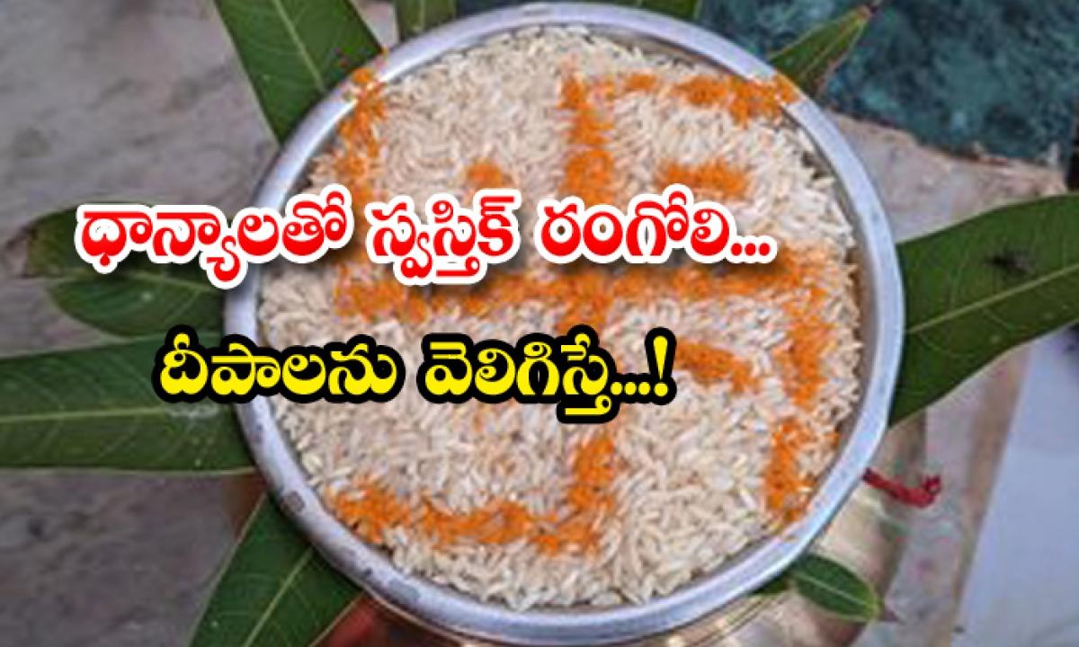 Swastik Symbol Importance Pooja-TeluguStop.com