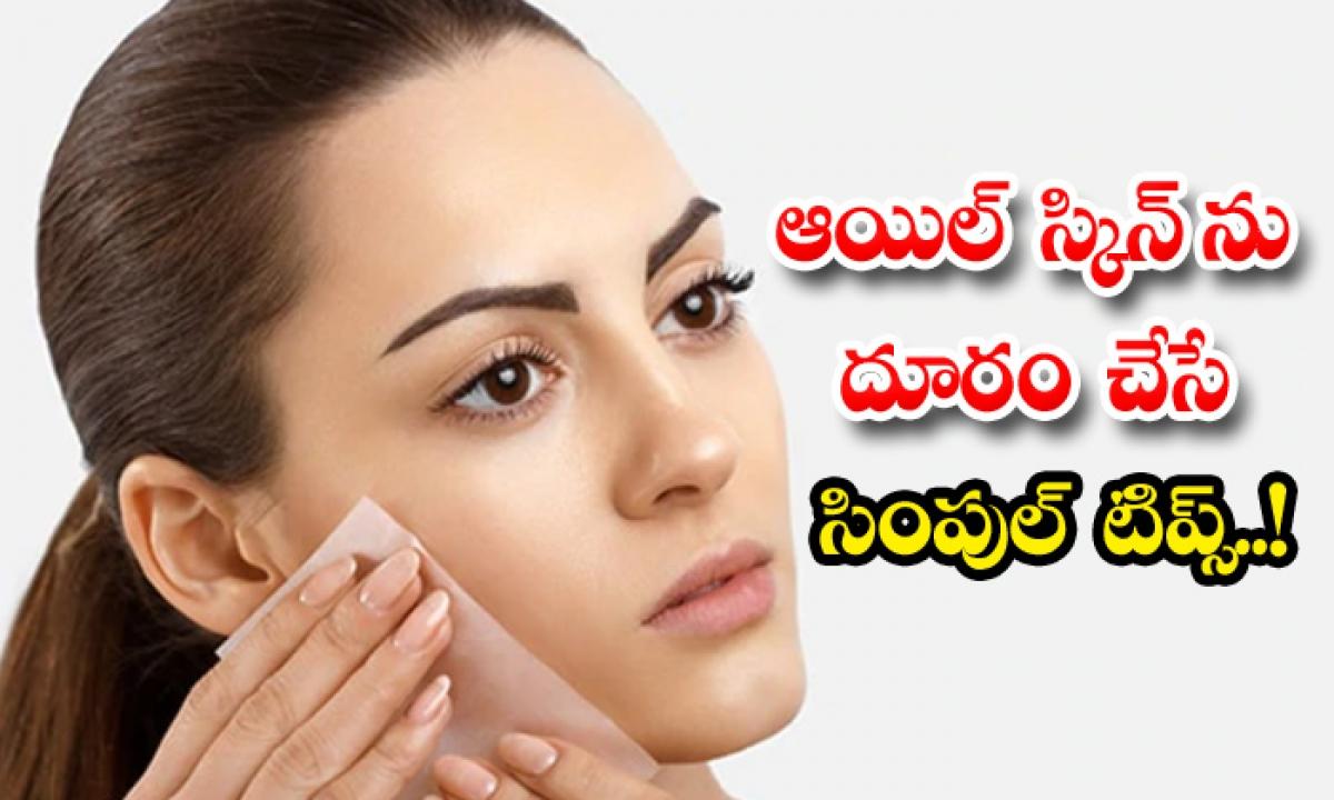 How To Get Rid Of Oily Skin In Simple Way-ఆయిల్ స్కిన్ను దూరం చేసే సింపుల్ టిప్స్-Latest News - Telugu-Telugu Tollywood Photo Image-TeluguStop.com
