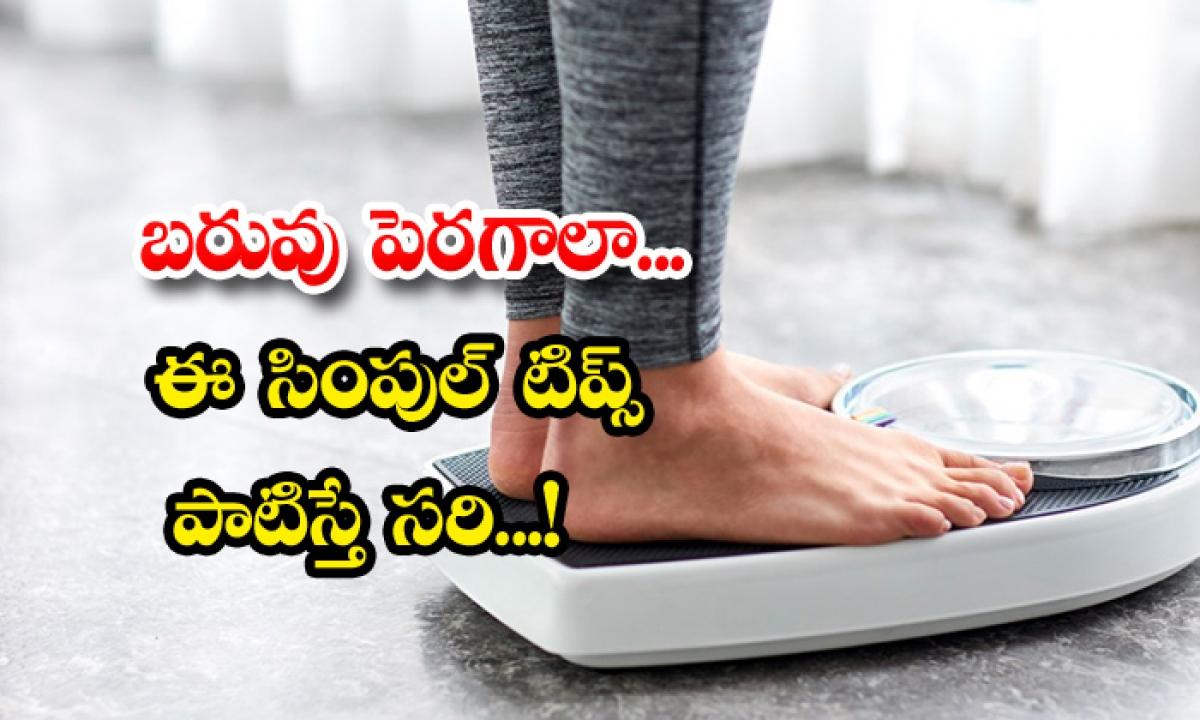 Simple Tips Foods To Gain Weight Fast-బరువు పెరగాలా.. ఈ సింపుల్ టిప్స్ పాటిస్తే సరి-Latest News - Telugu-Telugu Tollywood Photo Image-TeluguStop.com