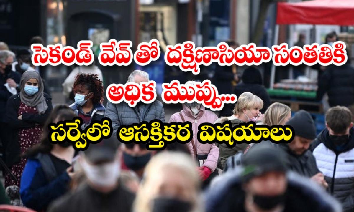 South Asians In Uk At Greater Risk In Second Covid Wave Study-యూకే: సెకండ్ వేవ్తో దక్షిణాసియా సంతతికి అధిక ముప్పు.. సర్వేలో ఆసక్తికర విషయాలు-Latest News - Telugu-Telugu Tollywood Photo Image-TeluguStop.com