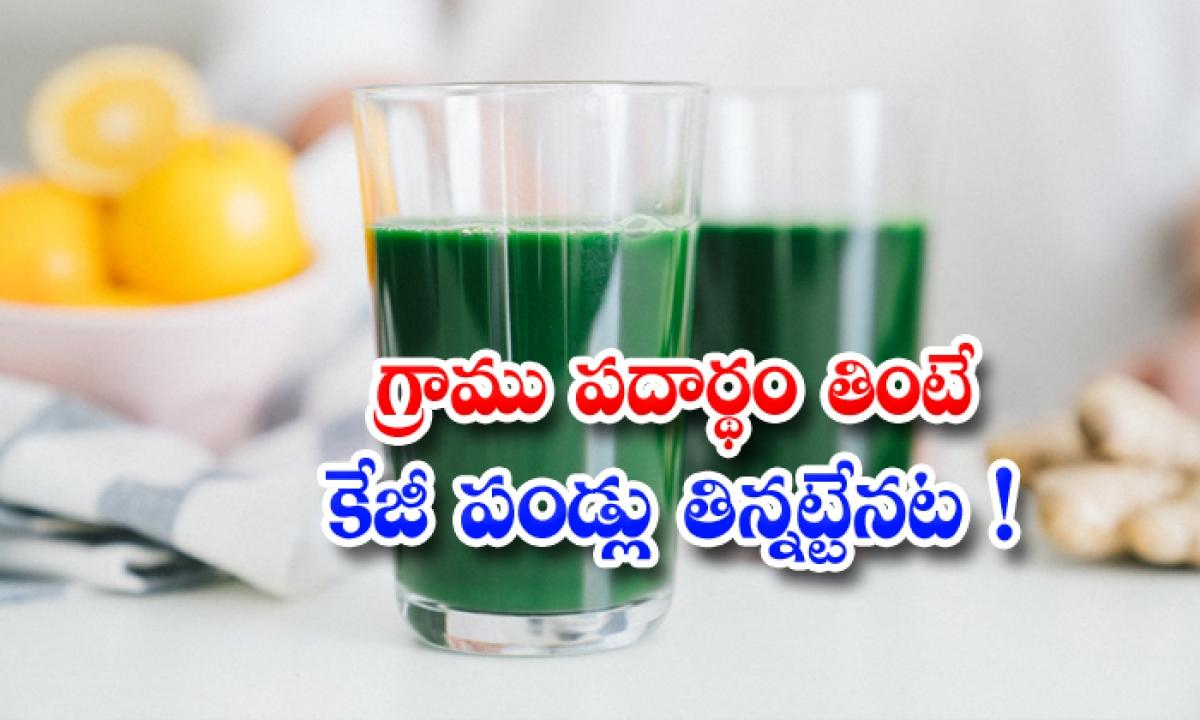 If You Eat A Gram Of Material You Will Eat A Kilo Of Fruits-గ్రాము పదార్థం తింటే.. కేజీ పండ్లు తిన్నట్టేనట-Telugu Health-Telugu Tollywood Photo Image-TeluguStop.com