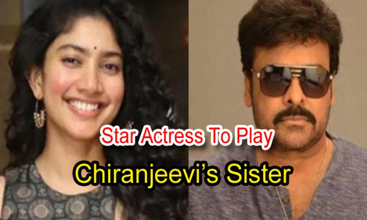 Star Actress To Play Chiranjeevi's Sister-Latest News English-Telugu Tollywood Photo Image-TeluguStop.com