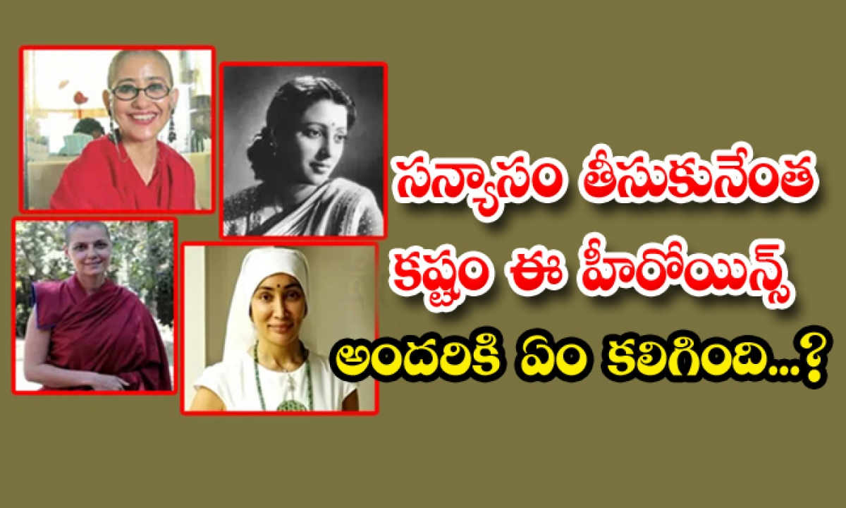 Well Known Actresses Who Became Nuns In Real Life-TeluguStop.com