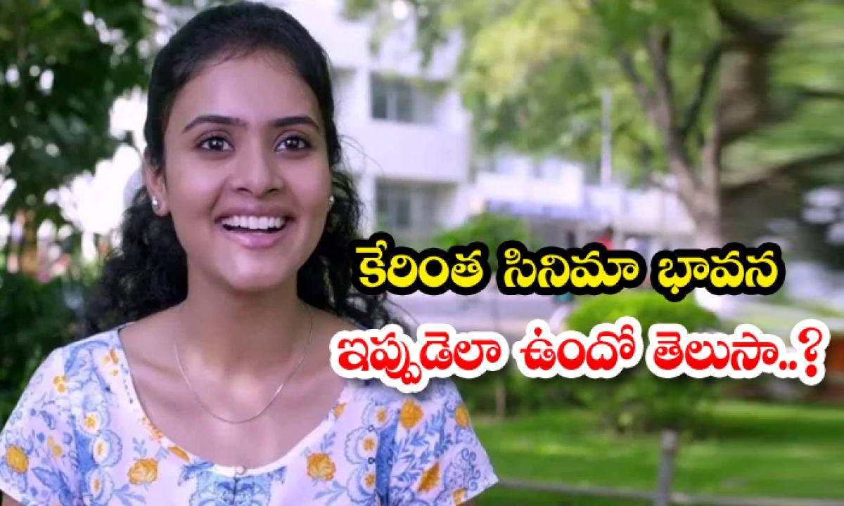 Kerintha Movie Fame Sukrithi Career And Real Life News-TeluguStop.com