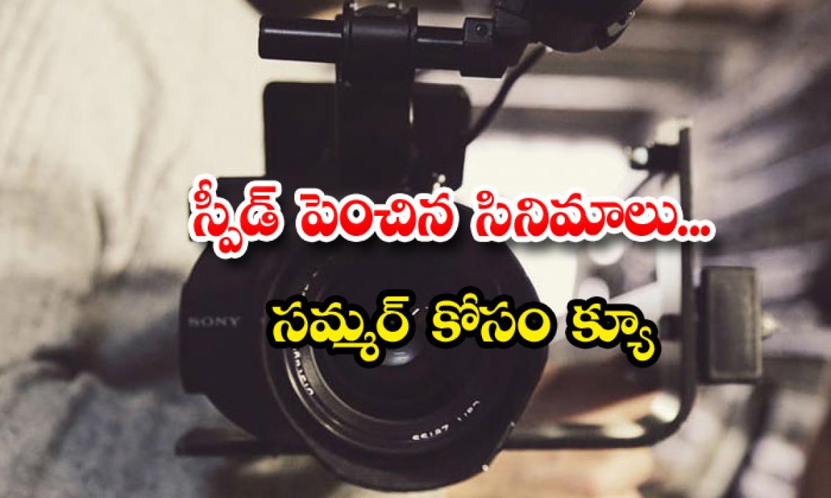 Star Heroes Movies Releasing In Summer Back To Back-స్పీడ్ పెంచిన సినిమాలు.. సమ్మర్ కోసం క్యూ-Latest News - Telugu-Telugu Tollywood Photo Image-TeluguStop.com