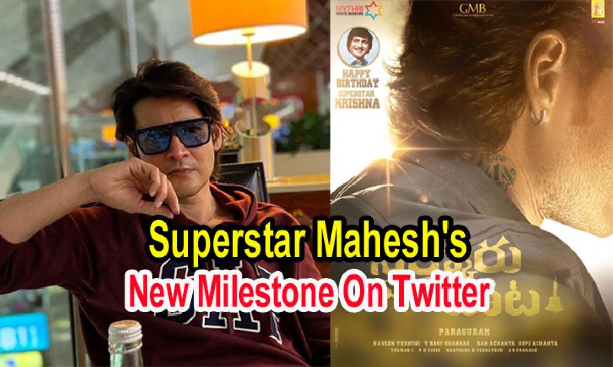 Superstar Mahesh's New Milestone On Twitter-Latest News English-Telugu Tollywood Photo Image-TeluguStop.com