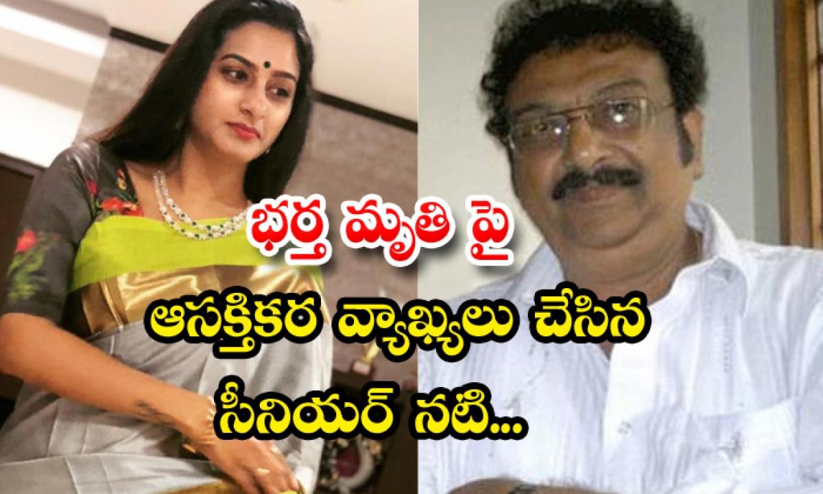 Surekha Vani About Her Husband In Ali Interview-TeluguStop.com