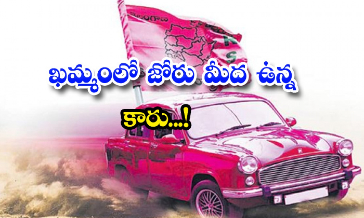 Trs Winning Movement In Khamam District-TeluguStop.com