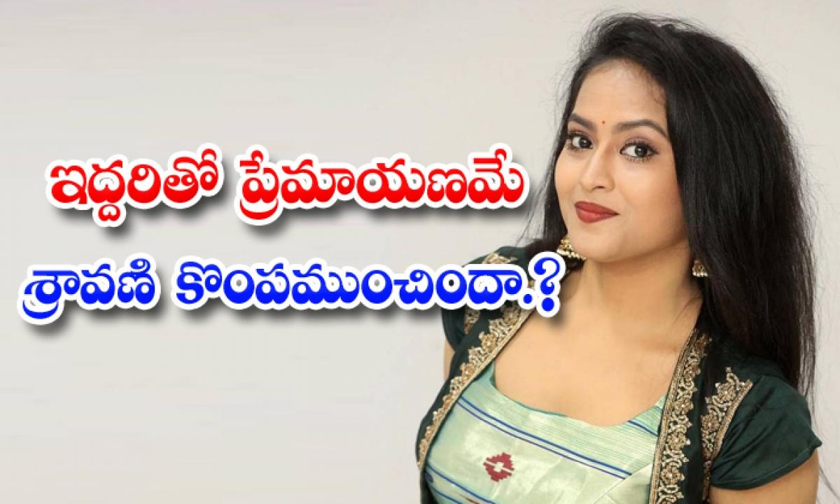 Shocking Twists In Sravani Suicide Case-TeluguStop.com