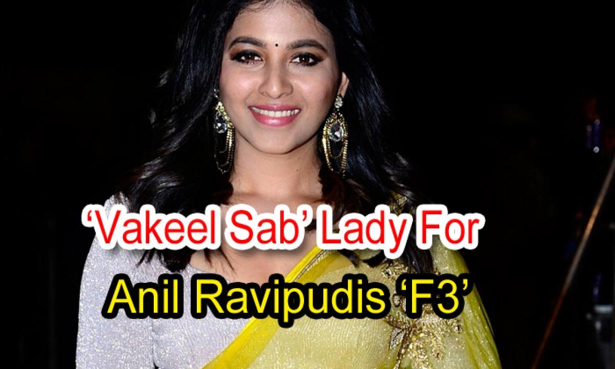 'vakeel Saab' Lady For Anil Ravipudi's 'f3'-TeluguStop.com