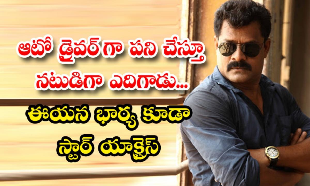 Tamil Actor Bose Venkat Personal Life Story-ఆటో డ్రైవర్ గా పని చేస్తూ నటుడిగా ఎదిగాడు..ఈయన భార్య కూడా స్టార్ యాక్ట్రెస్-Latest News - Telugu-Telugu Tollywood Photo Image-TeluguStop.com