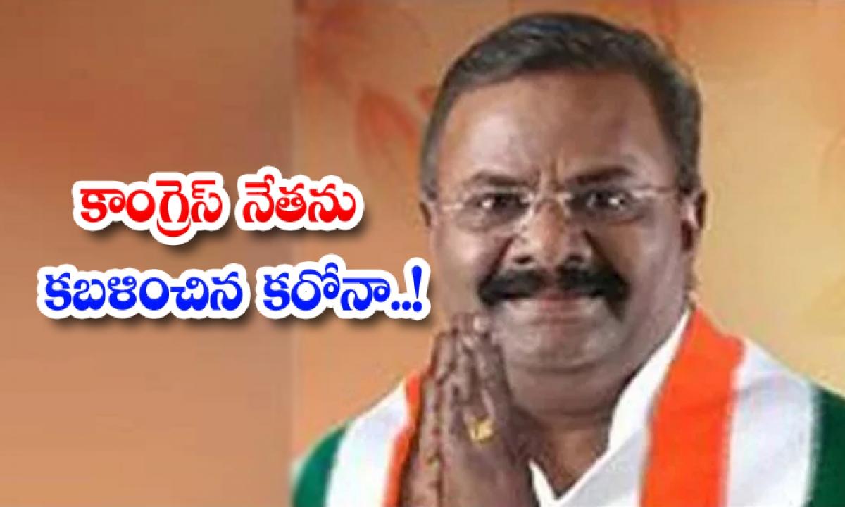 Congress Candidate Dies Of Covid 19-TeluguStop.com