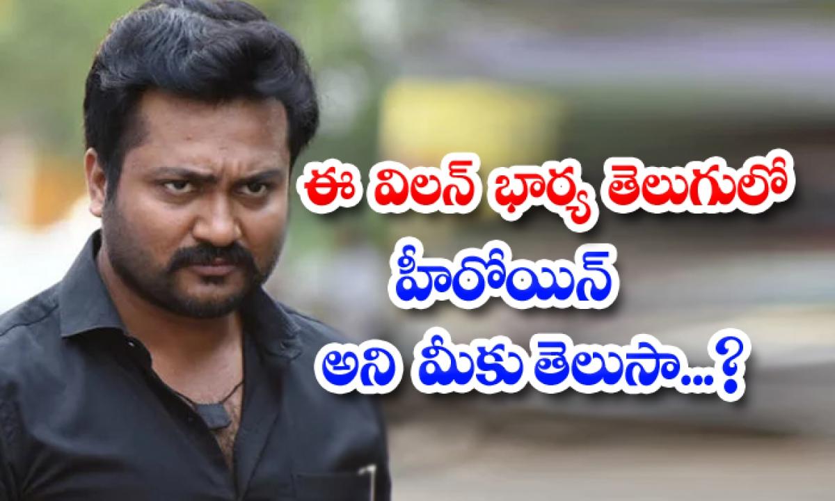 Tamil Actor Bobby Simha Wife Reshmi Menon News-TeluguStop.com