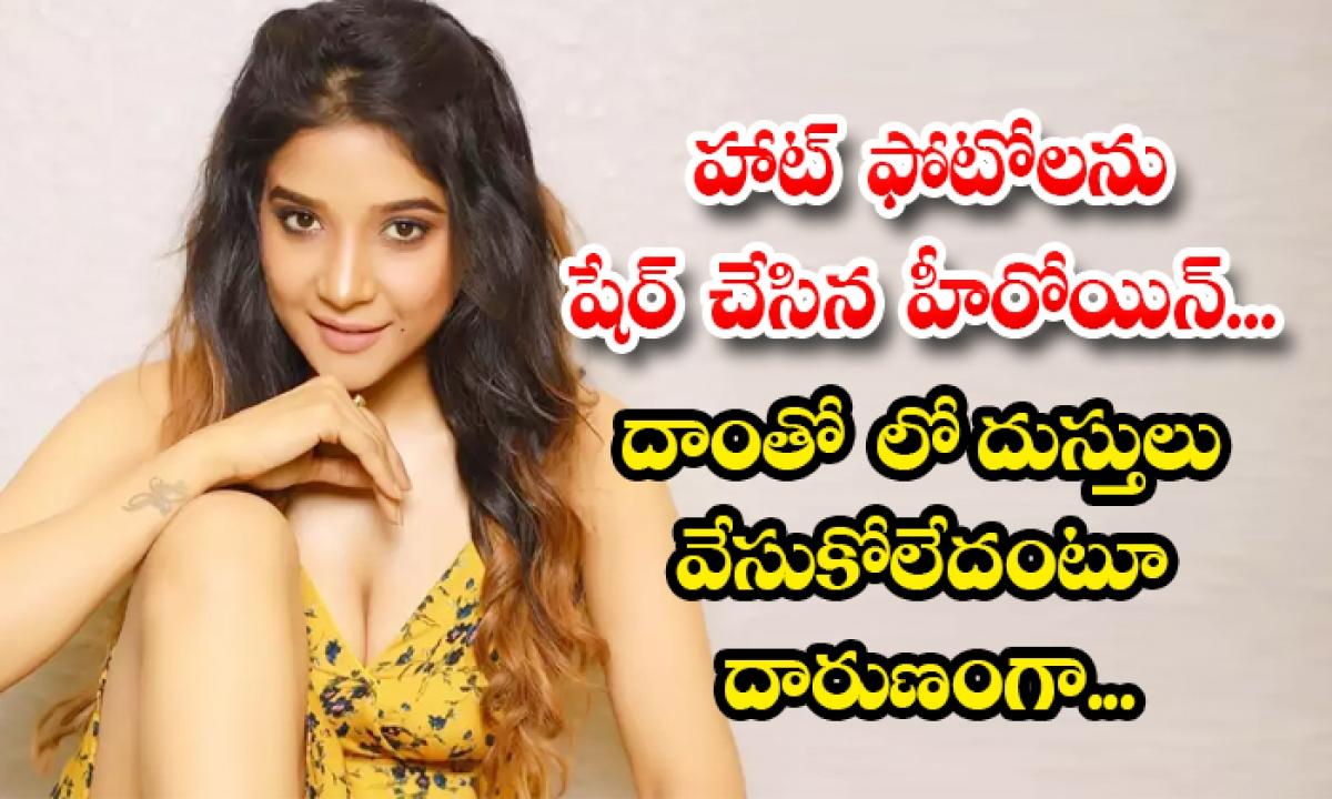 Tamil Actress Sakshi Agarwal Raising Heat In Cleavage Show-TeluguStop.com