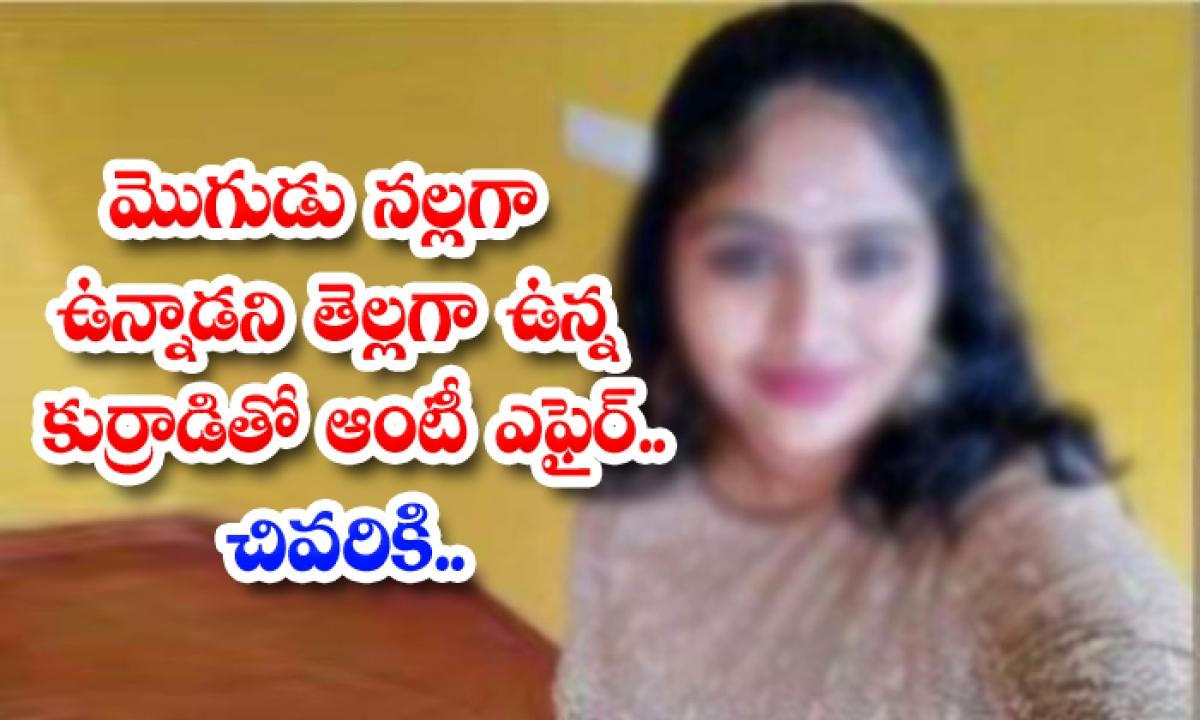 Woman Brutally Killed Her Husband For Extra Marital Affair-TeluguStop.com