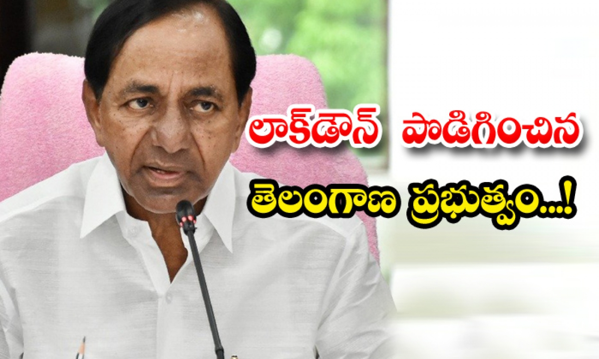 Telangana Government Extends Lockdown-లాక్ డౌన్ పొడిగించిన తెలంగాణ ప్రభుత్వం.. -Latest News - Telugu-Telugu Tollywood Photo Image-TeluguStop.com