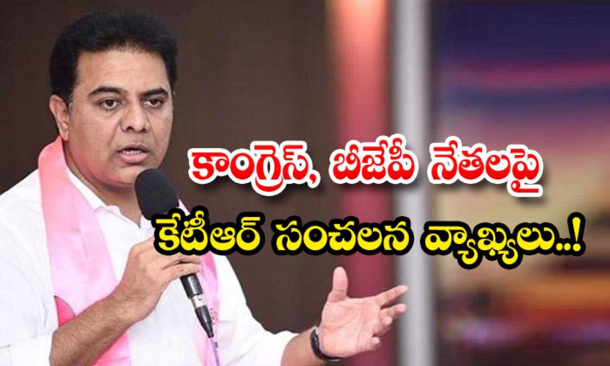Ktr Comments On Congress And Bjp Leaders-కాంగ్రెస్, బీజేపీ నేతలపై కేటీఆర్ కీలక వ్యాఖ్యలు.. -Latest News - Telugu-Telugu Tollywood Photo Image-TeluguStop.com