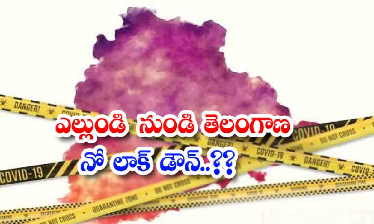 Telangana Lock Down Latest News-ఎల్లుండి నుండి తెలంగాణలో నో లాక్డౌన్..-General-Telugu-Telugu Tollywood Photo Image-TeluguStop.com