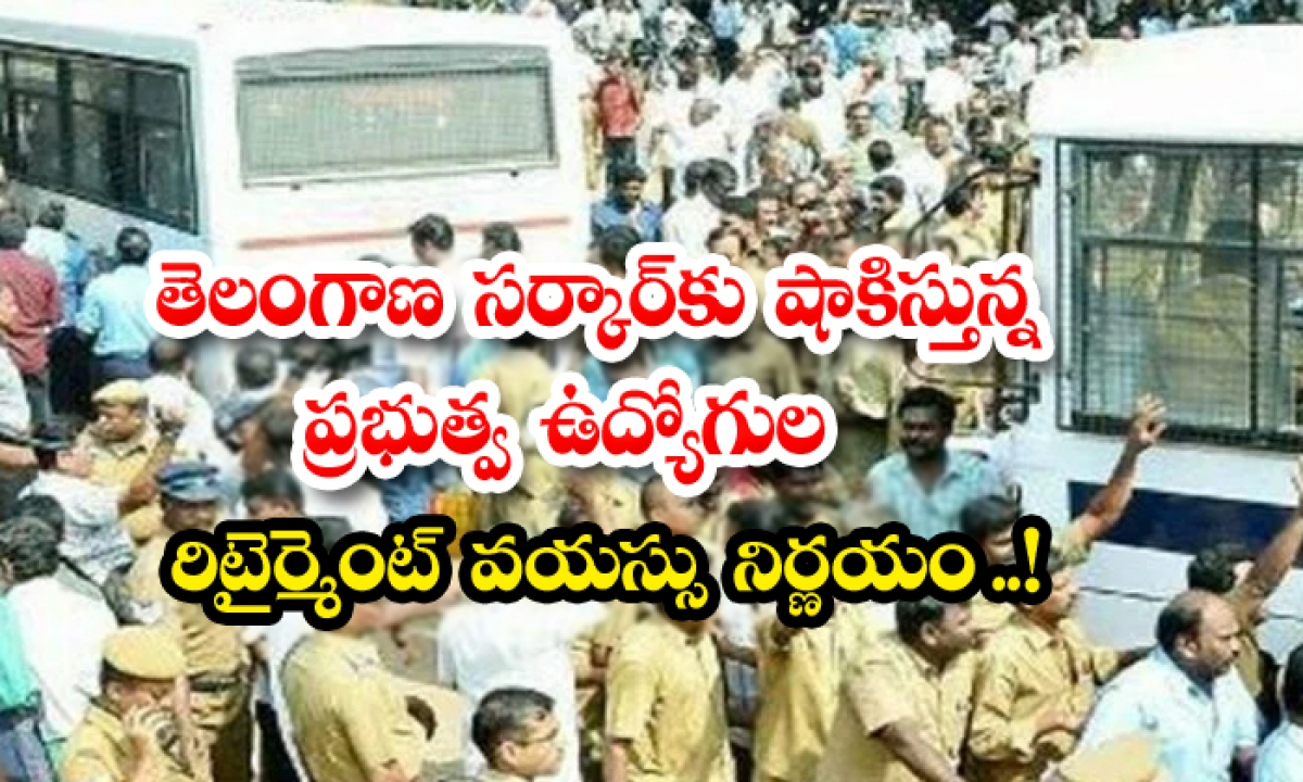Government Employees Give A Shock To The Telangana Government-TeluguStop.com