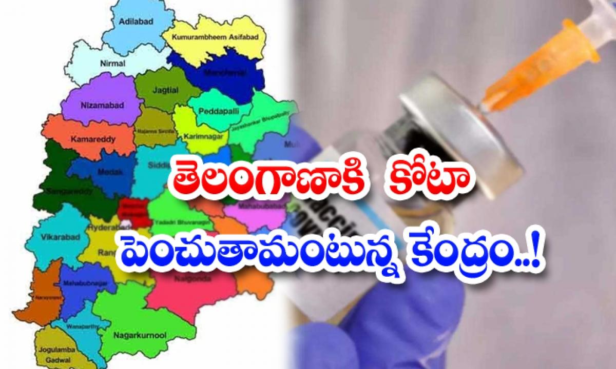 Centre Incresing Vaccines Quota For Telangana-తెలంగాణాకి కోటా పెంచుతామంటున్న కేంద్రం..-General-Telugu-Telugu Tollywood Photo Image-TeluguStop.com