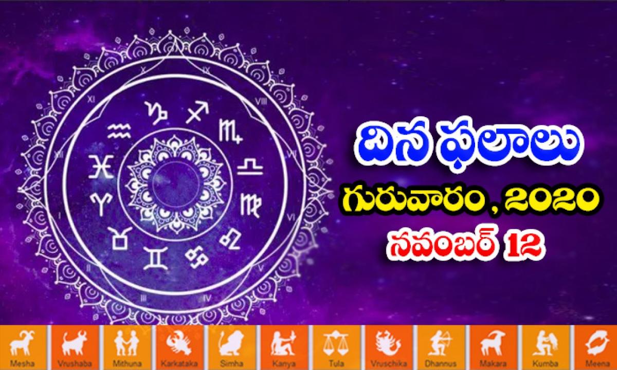 Telugu Daily Astrology Prediction Rasi Phalalu November 12 Thursday 2020-తెలుగు రాశి ఫలాలు, పంచాంగం – నవంబర్ 12 గురువారం, 2020-Latest News - Telugu-Telugu Tollywood Photo Image-TeluguStop.com