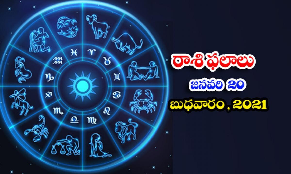Telugu Daily Astrology Prediction Rasi Phalalu January 20 Wednesday 2021-TeluguStop.com