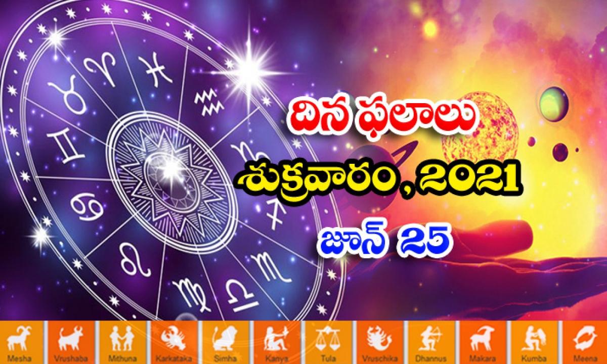 Telugu Daily Astrology Prediction Rasi Phalalu June 25 Friday 2021-తెలుగు రాశి ఫలాలు, పంచాంగం – జూన్ 25, శుక్ర వారం, 2021-Latest News - Telugu-Telugu Tollywood Photo Image-TeluguStop.com