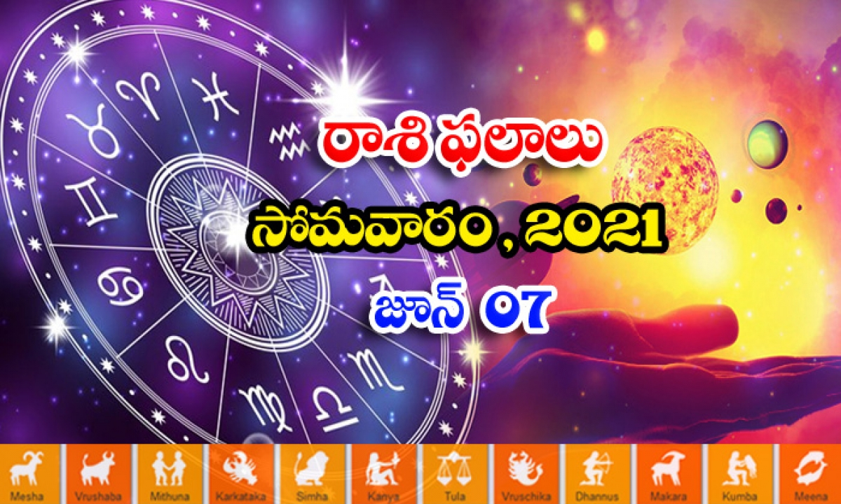 Telugu Daily Astrology Prediction Rasi Phalalu June 7 Monday 2021-TeluguStop.com