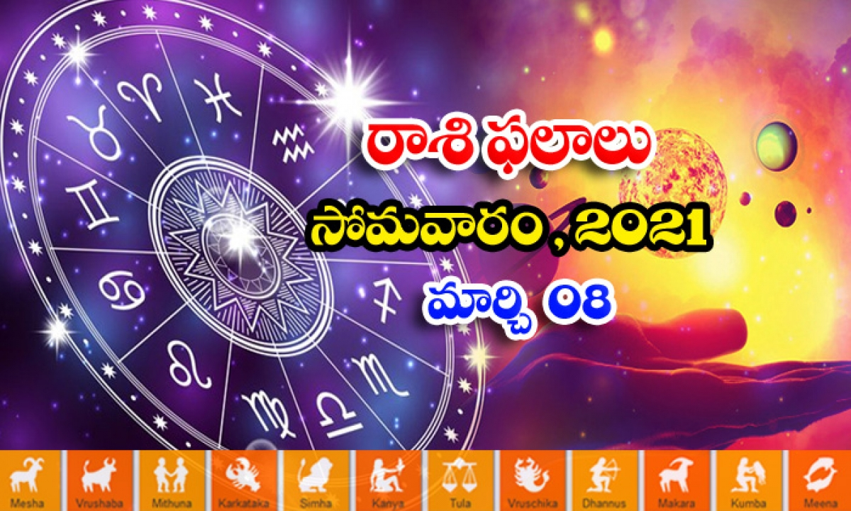 Telugu Daily Astrology Prediction Rasi Phalalu March 8 Monday 2021-తెలుగు రాశి ఫలాలు, పంచాంగం – మార్చి 8, సోమవారం, 2021-Latest News - Telugu-Telugu Tollywood Photo Image-TeluguStop.com