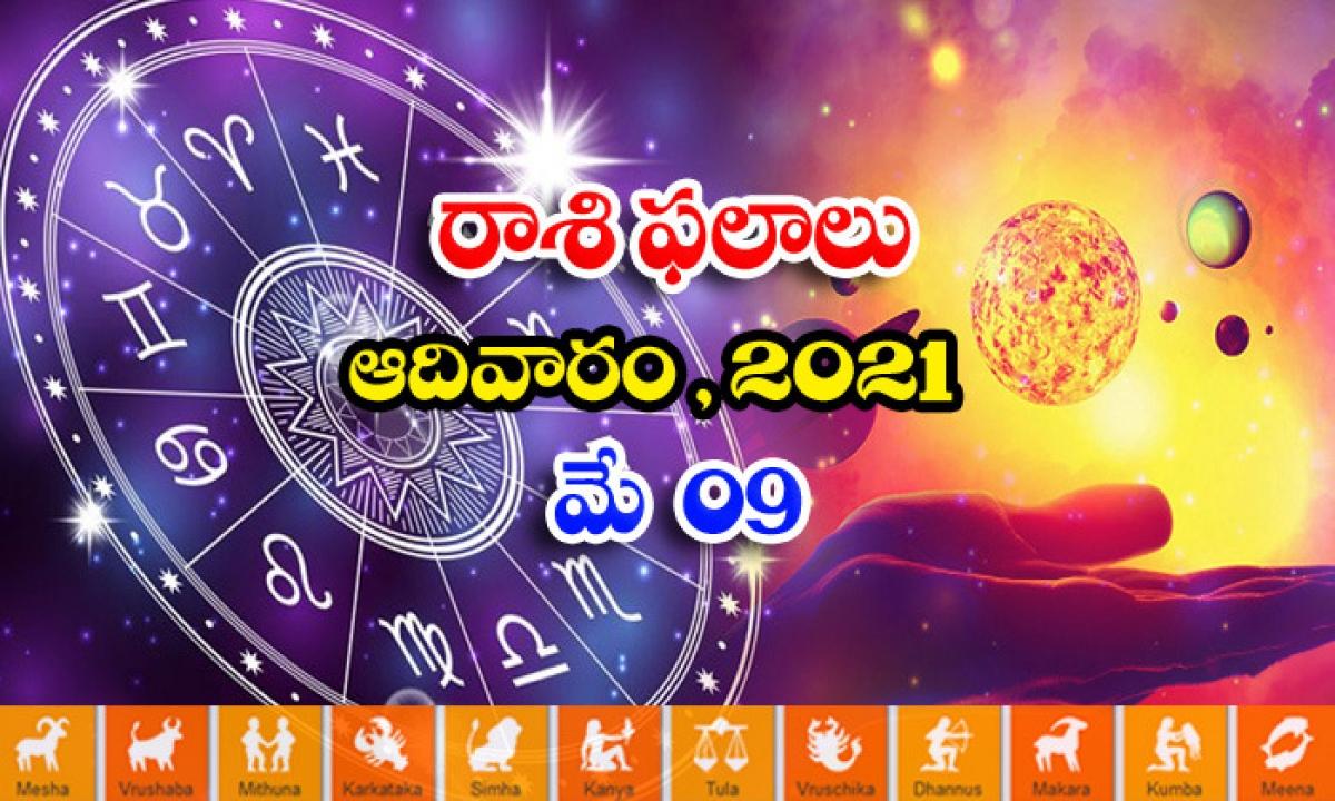 Telugu Daily Astrology Prediction Rasi Phalalu May 9 Sunday 2021-TeluguStop.com